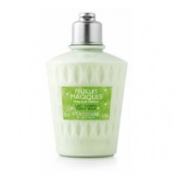 魔幻綠葉身體乳