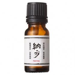 Yuan Soap 阿原肥皂 身體保養-納方精油
