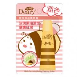 Deary 媞爾妮 唇部保養-蜂蜜潤感護唇膏(潤色) Miel d'acacia-Honey Tint Lip Balm