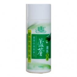 kuanyuanlian 廣源良 乳液-蘆薈潤肌乳液