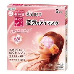 眼部保養產品-美舒律蒸氣眼罩