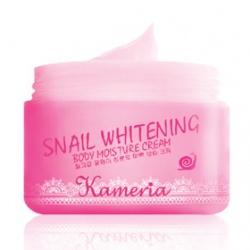 頂蝸蝸身體嫩白保濕霜 KAMERIA Body Whitening moisture Cream
