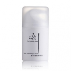 抗皺緊緻眼霜 Refine Peptide Eye Cream
