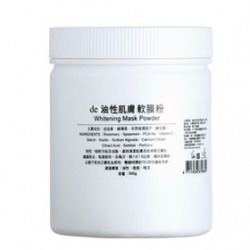 de第一化粧品 清潔面膜-油性肌膚軟膜粉 Pimple Mask Powder