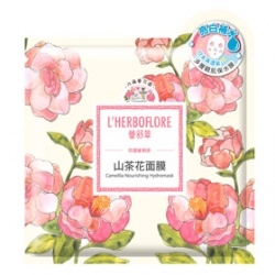 L`HERBOFLORE 蕾舒翠 保養面膜-山茶花面膜 Camellia Nourishing Hydromask
