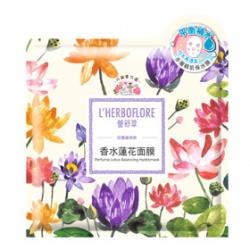L`HERBOFLORE 蕾舒翠 田園維納斯系列-香水蓮花面膜 Perfume Lotus Balancing Hydromask
