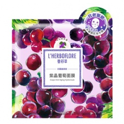 L`HERBOFLORE 蕾舒翠 田園維納斯系列-紫晶葡萄面膜 Grape Anti-Aging Hydromask