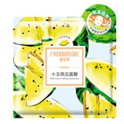 L`HERBOFLORE 蕾舒翠 保養面膜-小玉西瓜面膜 Watermelon Vitalizing Hydromask