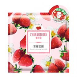 草莓面膜 Strawberry Whitening Hydromask