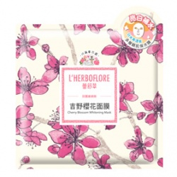 L`HERBOFLORE 蕾舒翠 田園維納斯系列-吉野櫻花面膜 Cherry Blossom Whitening Mask