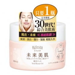 Bifesta 碧菲絲特 凝膠‧凝凍-未來美肌 全效完美凝霜