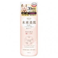 未來美肌 全效化粧水 (柔潤型)