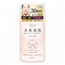 Bifesta 碧菲絲特 乳液-未來美肌 全效精華乳