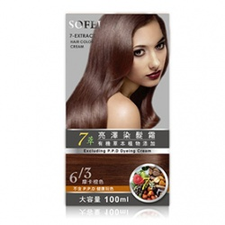 SOFEI 舒妃 染髮‧燙髮-7萃亮澤染髮霜