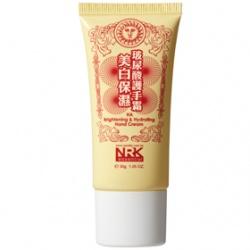 NRK essential 手部保養-玻尿酸美白保濕護手霜 HA Brightening & Hydrating Hand Cream