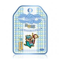 海藍寶玻尿酸保濕面膜