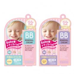 BabyPink  彩妝-輕透礦物BB霜