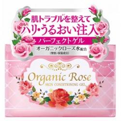 Organic Rose 保濕水凝膠