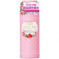 Organic Rose 超浸透潤澤化妝水