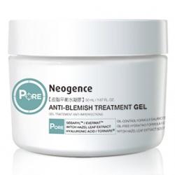 Neogence 霓淨思 凝膠‧凝凍-皮脂平衡水凝膠 ANTI-BLEMISH TREATMENT GEL