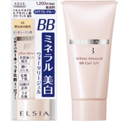 ELSIA 艾兒希亞 BB產品-亮顏礦物BB粉凝露UV SPF25 PA+++ WHITE MINERAL BB GEL UV