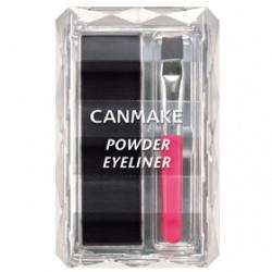 自然眼線粉餅 Powder Eyeliner