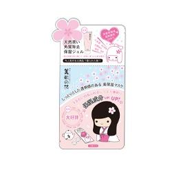 美肌之誌 保養面膜-櫻花系-水嫩娃娃肌高保濕面膜