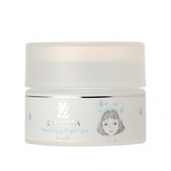 淨透晚安凍膜 Moisturizing Night Gel