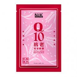 Q10抗老亮采面膜 Q10 Age-Defying Brightening Mask