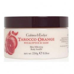 Crabtree & Evelyn 瑰珀翠 黃金紅橘系列-黃金紅橘營養體霜