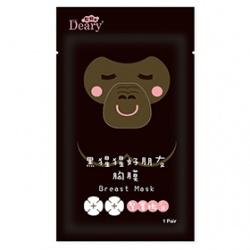 黑猩猩好朋友胸膜 Breast Mask