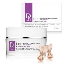 PRP賦活微整霜膜 PRP Skin Revive Micro-Plastic Bio-Softgel