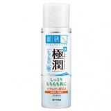 極潤保濕化粧水(升級版)