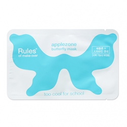 too cool for school 保養面膜-蝴蝶面膜 Rules of Makeover Butterfly Applezone Mask