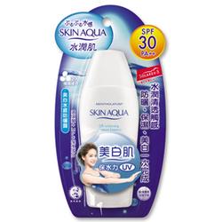 水潤肌美白水感防曬露SPF30/PA++
