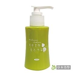 草本美學 柔亮-柔亮洗面乳 herbaceous esthetics cleansing cream
