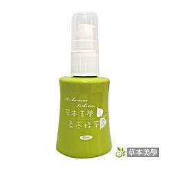 柔亮精華露 herbaceous esthetics essence