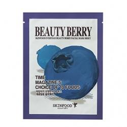 藍莓彈力美妍單張面膜