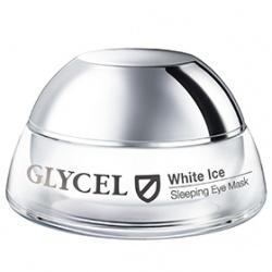GLYCEL 卡爾詩 冰晶&#26227白系列-冰晶晳白晚安修復眼膜 White Ice Sleeping Eye Mask