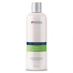 深層修護潤髮乳