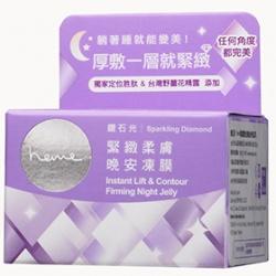 heme  保養面膜-鑽石光緊緻柔膚晚安凍膜