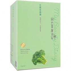 我的美麗日記 自然鑰匙系列-花椰菜面膜