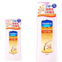 SPF24三重亮白防曬修護潤膚露(升級版) SPF 24 triple lightening lotion(Upgraded)