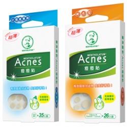 皮膚問題產品-Acnes痘痘貼