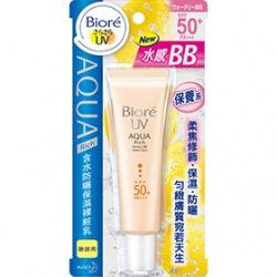Biore 蜜妮 防曬‧隔離-含水防曬保濕裸粧乳SPF50+ PA+++