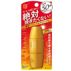 Sunkiller防曬水乳液-防禦型III SPF50+ PA+++