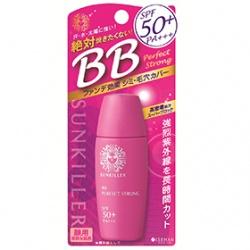 KISS ME 奇士美-開架 防曬‧隔離-Sunkiller防曬水乳液-BB光彩臉部防曬乳SPF50+ PA+++