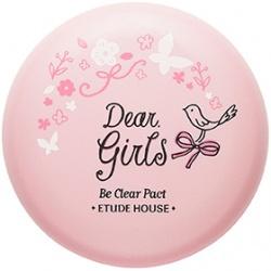 少女時代~有機鮮果好氣色輕妝粉餅