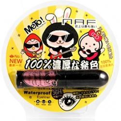 N.A.F 眼妝系列-METO快捷濃黑持久眼線液(濃烈進化版)