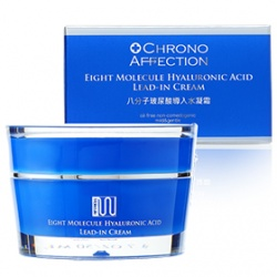 Chrono Affection 時間寵愛 前導保養-八分子玻尿酸導入水凝霜 Eight Molecule Hyaluronic Acid Lead-In Cream